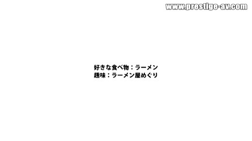 ひなた澪 20歳美少女ナカイキ女王誕生 75