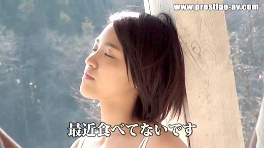 ひなた澪 20歳美少女ナカイキ女王誕生 77