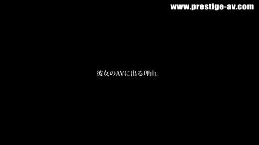 ひなた澪 20歳美少女ナカイキ女王誕生 79