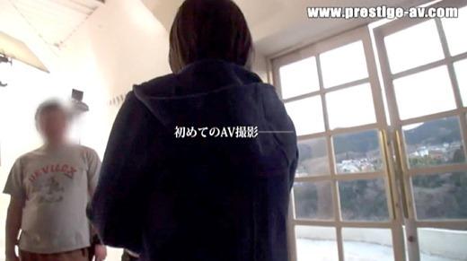 ひなた澪 20歳美少女ナカイキ女王誕生 83