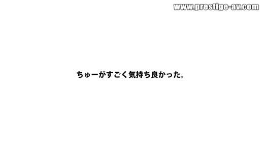 ひなた澪 20歳美少女ナカイキ女王誕生 92