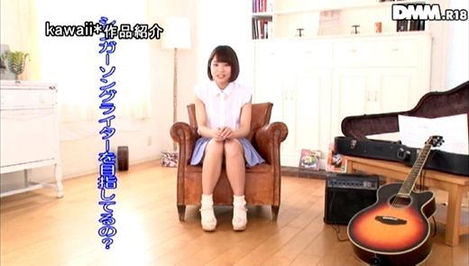広瀬みお 19歳ピュアな美少女の人生2度目のセックス画像 33