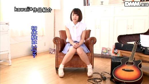 広瀬みお 19歳ピュアな美少女の人生2度目のセックス画像 34