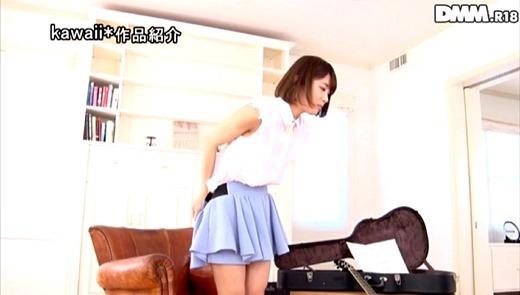 広瀬みお 19歳ピュアな美少女の人生2度目のセックス画像 37