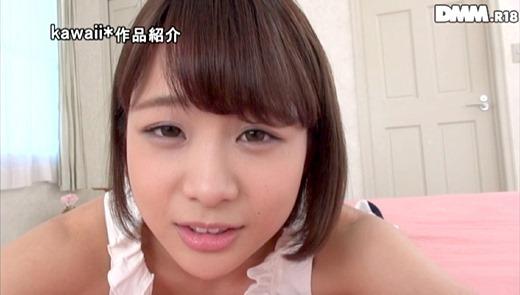 広瀬みお 19歳ピュアな美少女の人生2度目のセックス画像 41