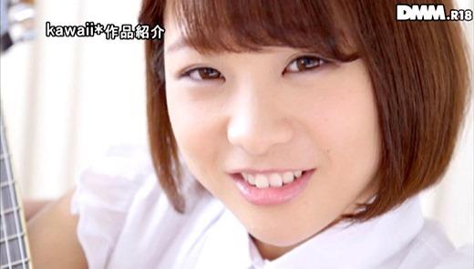 広瀬みお 19歳ピュアな美少女人生2度目のセックス画像 54