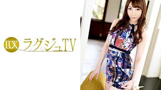 ラグジュTV 545 高橋由美 25歳 キャビンアテンダント