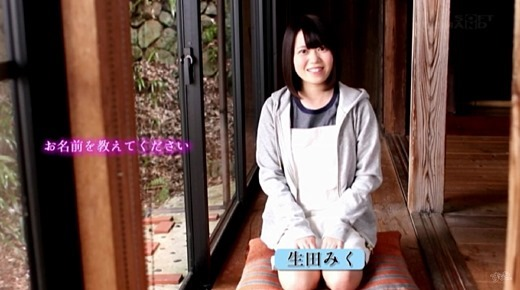 生田みく 画像 155