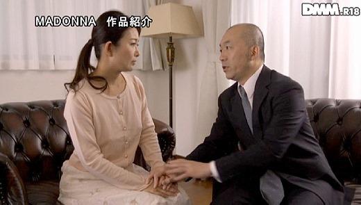 一色桃子 67
