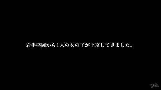 愛乃はるか 画像 17