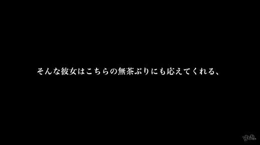 愛乃はるか 画像 19