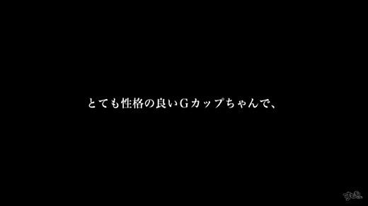 愛乃はるか 画像 23