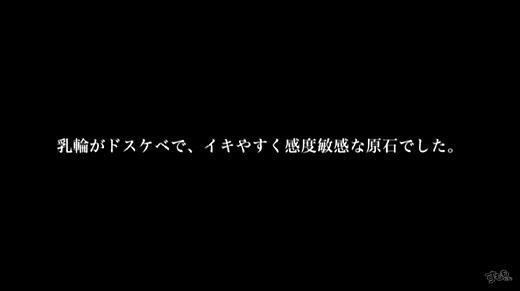 愛乃はるか 画像 30
