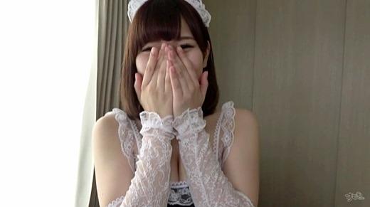 愛乃はるか 画像 35