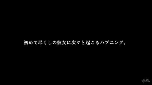 愛乃はるか 画像 37