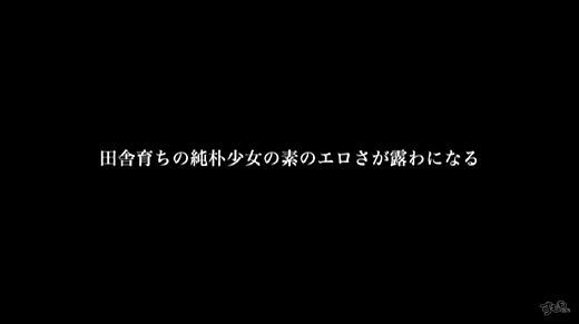 愛乃はるか 画像 47