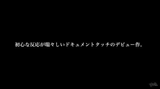 愛乃はるか 画像 49