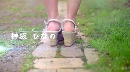神坂ひなの 画像 214