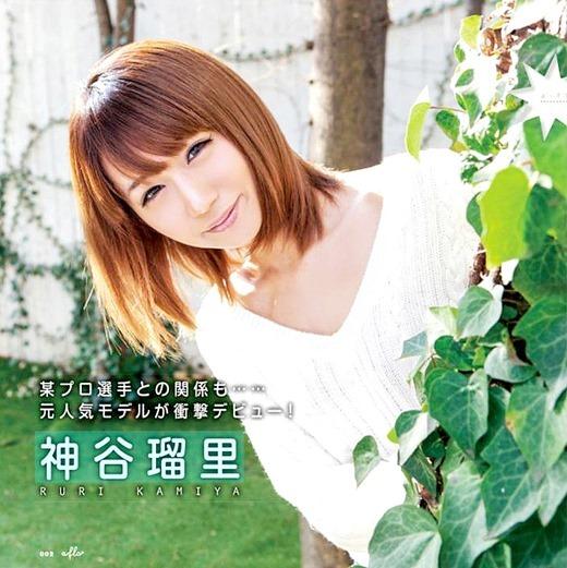 神谷瑠里 05