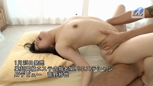 菅野紗世 52