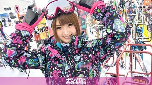 スノボナンパ 02 in 新潟 まや 22歳 インフォメーションセンターの受付嬢