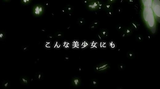 菊川みつ葉 121