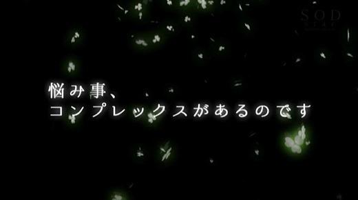 菊川みつ葉 123