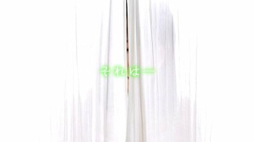 菊川みつ葉 136