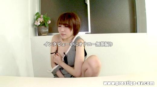 桐山美琴 21