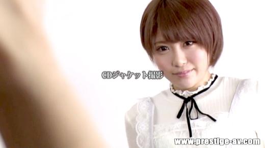 桐山美琴 23