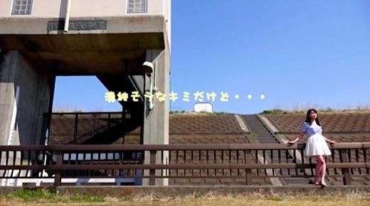 桐山結羽 画像 93