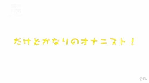 桐山結羽 画像 100