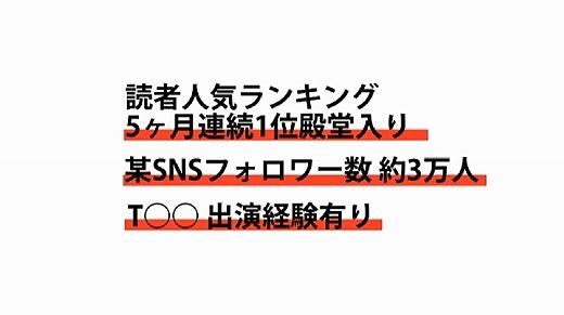 希志優希 39