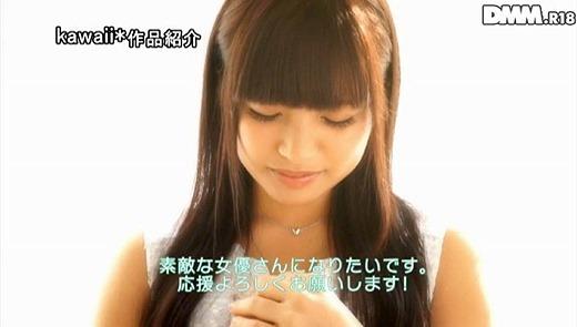 小嶋亜美 34