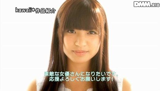 小嶋亜美 35
