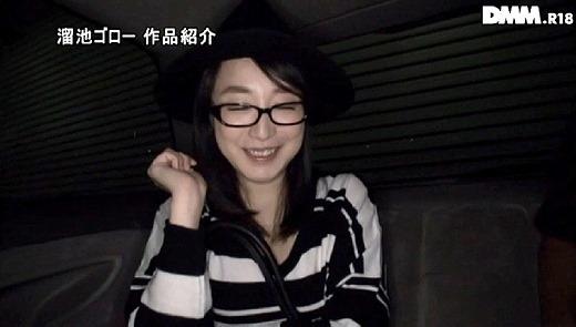 宮藤尚美 34