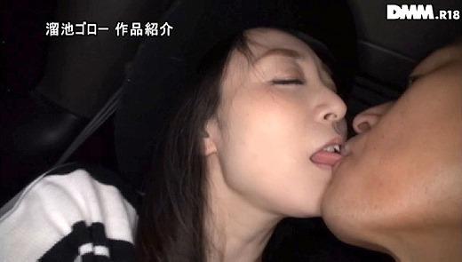 宮藤尚美 35