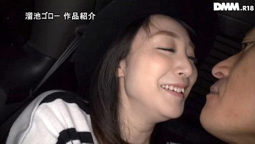 宮藤尚美 36