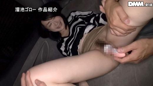 宮藤尚美 40