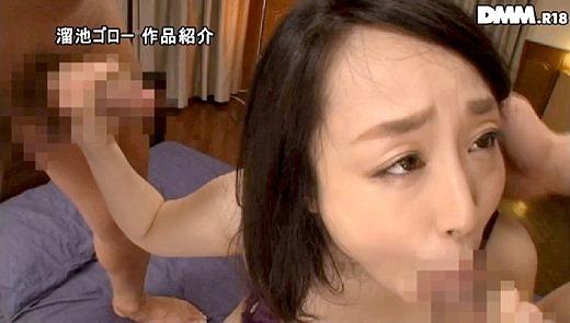 宮藤尚美 46