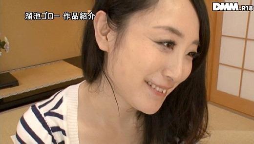 宮藤尚美 59