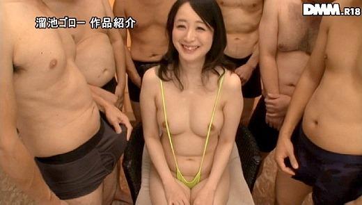 宮藤尚美 76