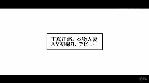 工藤まなみ 画像 67