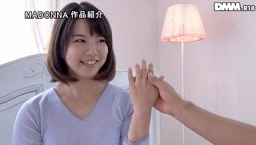 真中真奈美 17