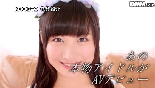 松岡玲奈 13