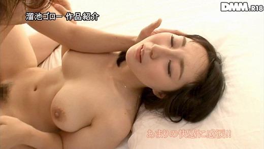 松浦理央 34