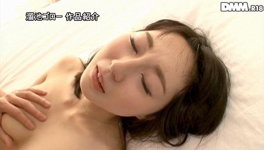 松浦理央 35