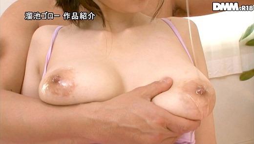 松浦理央 51
