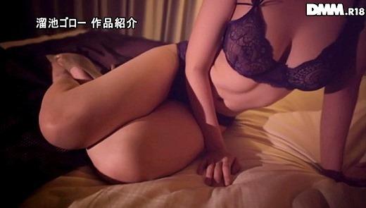 松浦理央 66