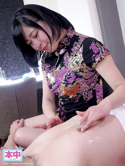 美玲 21